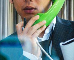 昭和 公衆電話